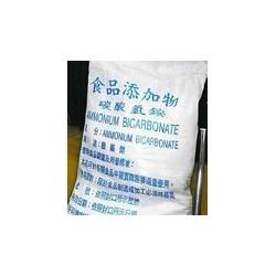 厂家批发工业级99碳酸氢铵 农业碳酸氢铵25kg工业碳酸氢铵
