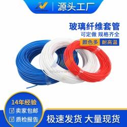 厂家供应硅树脂玻璃纤维套管 耐高温绝缘套管 玻纤管