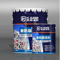 深圳炒料机 厚浆型改性环氧重防腐底漆 污水环保设备专用漆