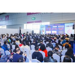 第二届中国跨境电商交易会/跨交会深圳 (2021年秋季)