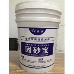 江苏绿质固砂宝起砂地面专用处理剂起砂地面无强度地面立马加强