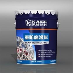 梅州气味冲床 超厚膜型环氧沥青防腐面漆 重防腐油漆
