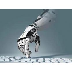 2021中国国际机器智能嘉年华