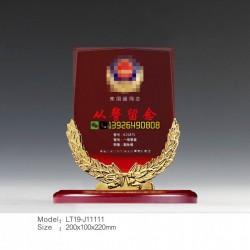 民警表彰奖牌 水晶荣誉奖牌 从警30周年纪念牌 民警退休纪念