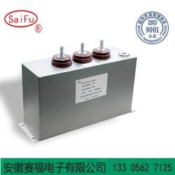 1200VDC-1500UF高压脉冲储能电容器