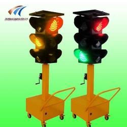移动式红绿灯太阳能红绿灯生产厂家