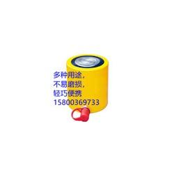 RCS薄型液压千斤顶不易磨损,轻巧便携