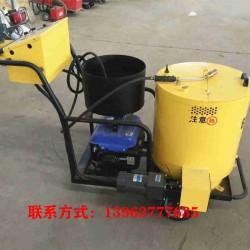 沥青灌缝机生产厂家手推式灌封机全自动沥青胶灌封车
