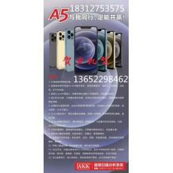 a3 a4 a5手机主机配件管理