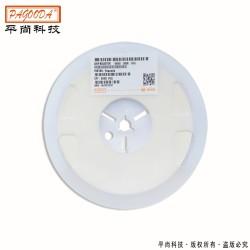 0805 100k电阻LED电源板专用贴片大功率电阻