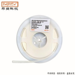 供应贴片电阻0805 1/8W ±5% 51R 安全稳定