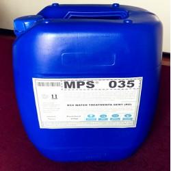 高pH值反渗透膜阻垢剂MPS35山东厂家出售