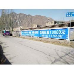 银川汽车墙体写大字广告关注银川乡镇墙体广告