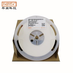 广州7520三环低阻值电阻电脑电源应用全国包邮