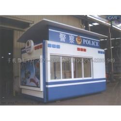 惠州保安警卫亭销售&警务保障岗亭厂家&移动警亭安装