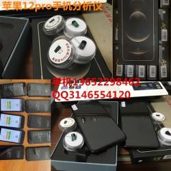 A5主机手机v2耳机扫描牌扫描镜头供应采购全系列