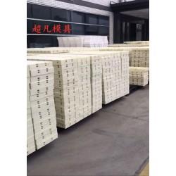 塑料模板厂家建筑模板塑料模具加工