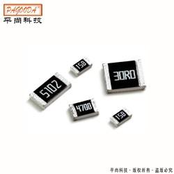 0402电阻电视机电源板应用可调电阻厂家供应
