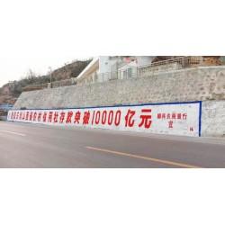 不多见的墙壁广告衢州刷墙广告油漆墙面广告