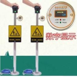 防爆人体静电释放器触摸式消除仪柱球固定移动声光语音接地报警