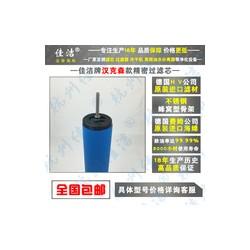 美国原装进口HANKISON滤芯E7-44