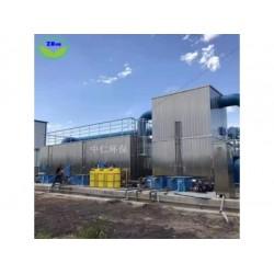 东莞塘厦生物滤池除臭设备