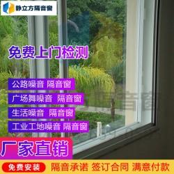 西安静立方隔音窗教你隔音与吸音的区分方法 治理生活噪音