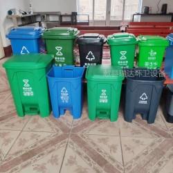 献县瑞达环卫塑料分类脚踏垃圾桶 厂家定制批发