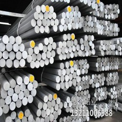 深圳H5052-H32抗腐蚀铝合金 耐高温铝合金薄板