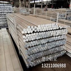 国标环保6160易冲压铝板 耐高温铝合金薄板
