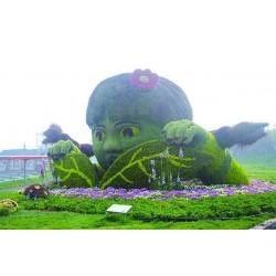 仿真植物绿雕定制设计厂家报价价格表