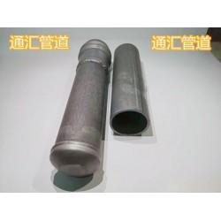 山西声测管,山西声测管厂家,山西声测管价格