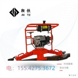 鞍铁内燃仿形钢轨打磨机FMG-4.4型矿山设备价格实惠