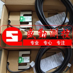 STC称重传感器美国世铨STC100STC150