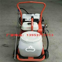 手扶式沥青地面洒布机小型洒布机型号乳化沥青喷洒机