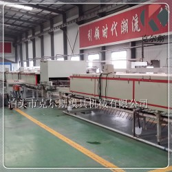 kes1650 7000*165cm克尔斯彩石金属瓦生产设备