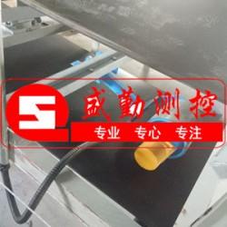 电子皮带秤测速传感器PLR12R