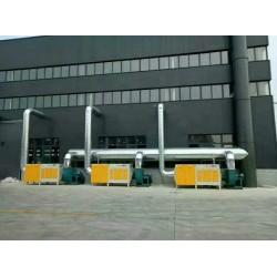 光氧催化废气处理设备 详细介绍使用方法