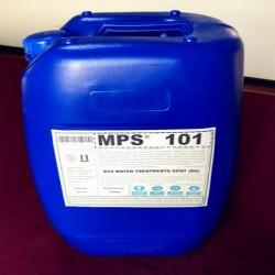 彬盛翔无机高分子反渗透膜絮凝剂MPS101成本低
