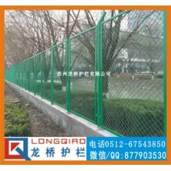 苏州本地厂家订制物流园护栏网 围墙护栏网 浸塑钢板网护栏网