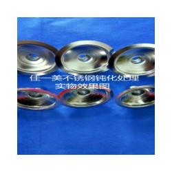 不锈钢钝化液—不锈钢环保钝化液