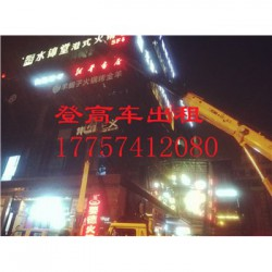 宁波镇海化工区高空作业安全保障请使用正规