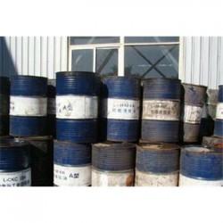 玉林石蜡回收价格公道
