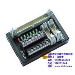 电缆线DX212-4,电缆线,多贺