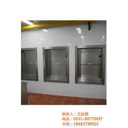 传菜电梯报价_传菜电梯_翔盛电梯(查看)