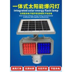 佛山大成交通设施厂家 太阳能2灯双面爆闪灯 爆闪灯生产厂家