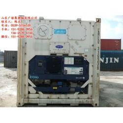 滨州冷藏集装箱、冷藏集装箱价格、广银集装