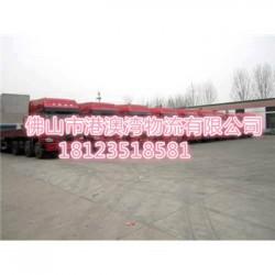 龙江乐从直达到福建福州晋安货运部  整车.