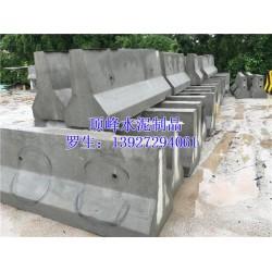 顶峰水泥制品(图),混凝土隔离墩批发,肇庆混