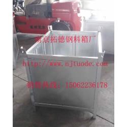 不锈钢料箱-非标钢料箱-不锈钢料箱 /不锈钢制品